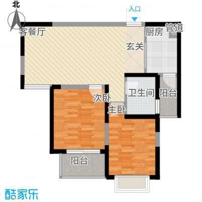 景隆现代城84.27㎡景隆现代城户型图H户型2室2厅1卫1厨户型2室2厅1卫1厨