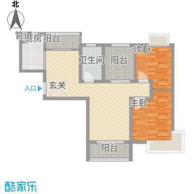 景隆现代城97.24㎡景隆现代城户型图V户型2室2厅1卫1厨户型2室2厅1卫1厨