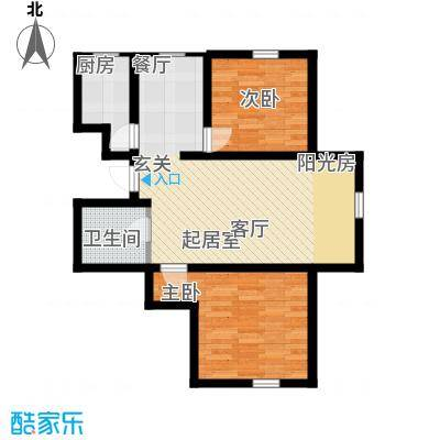 福顺尚景65.74㎡福顺尚景户型图4号楼户型图2室1厅1卫1厨户型2室1厅1卫1厨