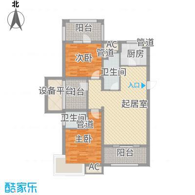 富立・秦皇半岛118.37㎡c1奇数户型2室2厅2卫1厨