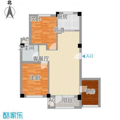 中冶蓝城93.00㎡中冶蓝城户型图20号楼C1户型3室2厅1卫1厨户型3室2厅1卫1厨