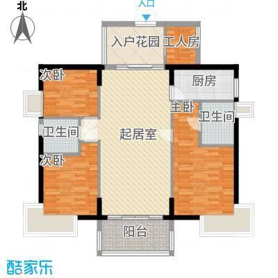 海怡东方花园127.83㎡深圳海怡东方花园户型图4户型10室