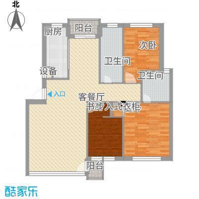 鹏辉新世纪116.90㎡鹏辉新世纪户型图3室2厅2卫1厨户型10室