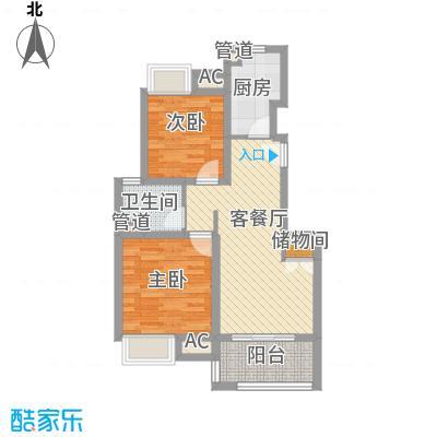 卡米公社80.00㎡卡米公社户型图B2户型2室2厅1卫1厨户型2室2厅1卫1厨