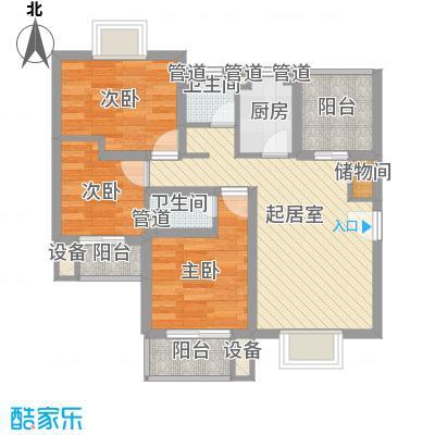 中冶祥腾城市广场80.00㎡中冶祥腾城市广场户型图户型图3室2厅2卫1厨户型3室2厅2卫1厨