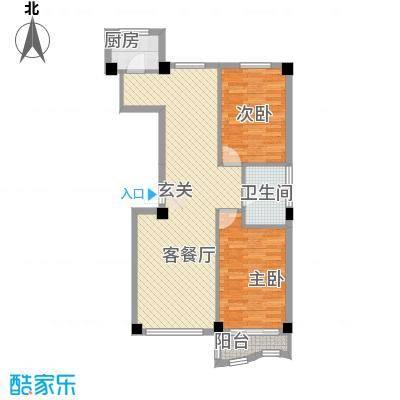 雁南园94.15㎡雁南园户型图2室2厅1卫1厨户型10室