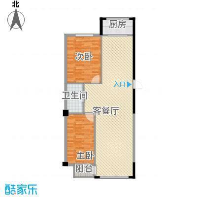 八一新居117.60㎡八一新居户型图两室两厅2室2厅1卫1厨户型2室2厅1卫1厨