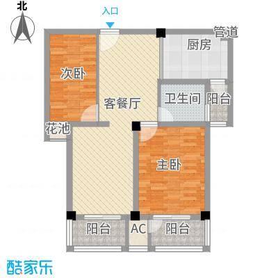 恒天新世界101.80㎡恒天新世界户型图19-2#c-1户型2室2厅2卫1厨户型2室2厅2卫1厨