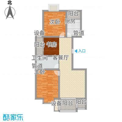 中洋高尔夫公寓116.00㎡中洋高尔夫公寓户型图A户型3室2厅1卫1厨户型3室2厅1卫1厨