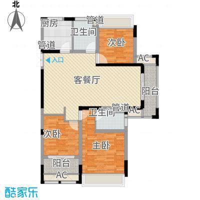 奥体新城132.00㎡奥体新城户型图6#、10#、11#楼C1户型3室2厅2卫1厨户型3室2厅2卫1厨