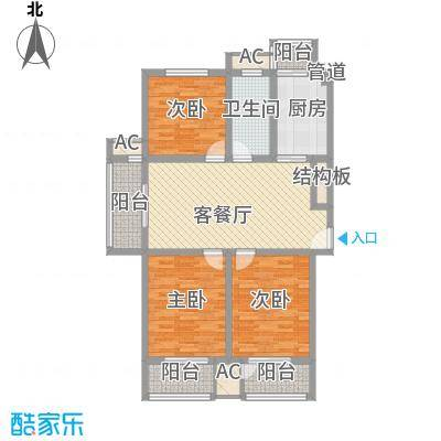恒天新世界132.00㎡恒天新世界户型图19-2#a户型3室2厅1卫1厨户型3室2厅1卫1厨
