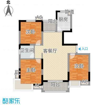 浦发领秀城125.71㎡浦发领秀城户型图H3户型3室2厅1卫户型3室2厅1卫