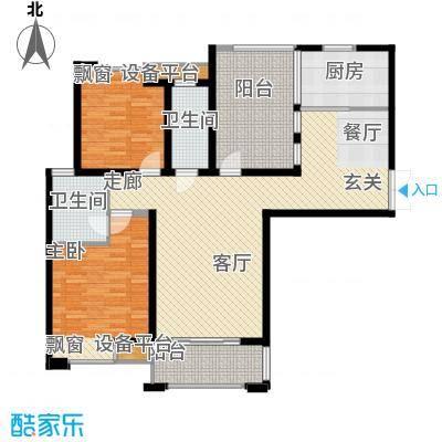 海悦国际124.02㎡海悦国际户型图1、2#E户型2室2厅2卫1厨户型2室2厅2卫1厨
