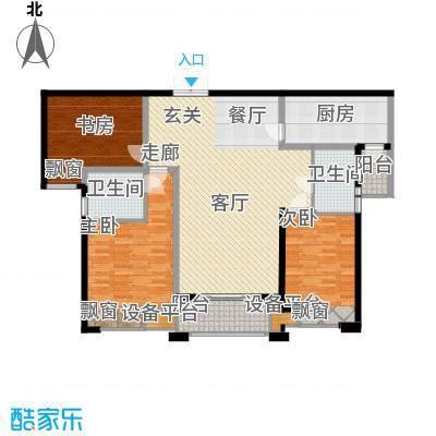 海悦国际135.20㎡海悦国际户型图1#H户型3室2厅2卫1厨户型3室2厅2卫1厨