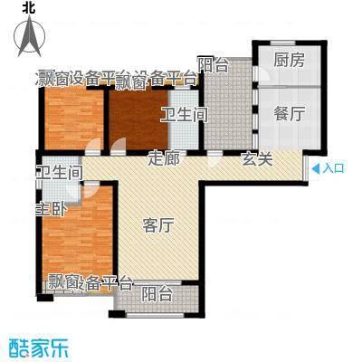 海悦国际137.05㎡海悦国际户型图1、2#A户型3室2厅2卫1厨户型3室2厅2卫1厨