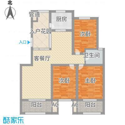 华源山水国际124.00㎡华源山水国际户型图B户型3室2厅1卫1厨户型3室2厅1卫1厨