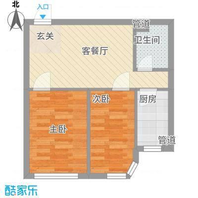 万亿香橙51.16㎡1、2#C户型2室1厅1卫1厨