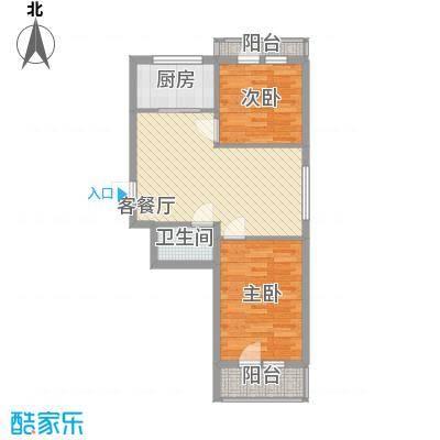 俪水豪庭74.00㎡两室两厅户型2室2厅1卫1厨