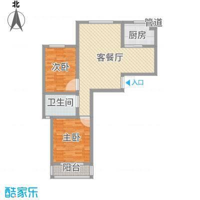 金海花园知寓97.65㎡金海花园知寓户型图C座2室2厅1卫1厨户型2室2厅1卫1厨