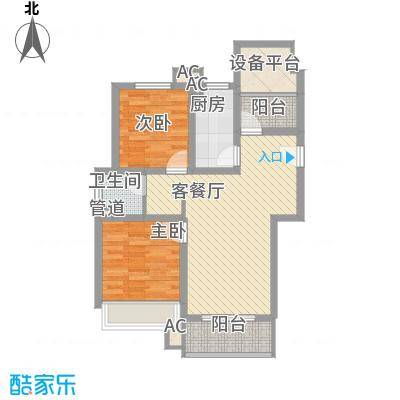 绿地运河纪户型图三期GB1户型 2室2厅1卫1厨