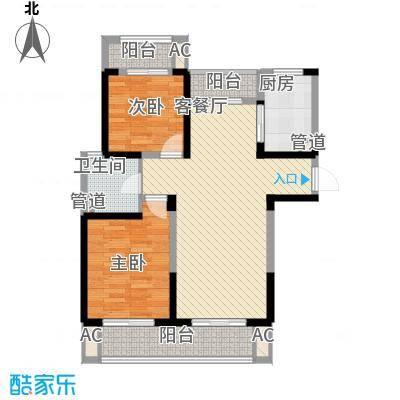 绿地运河纪户型图一期GB3户型 2室2厅1卫1厨
