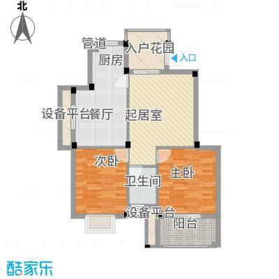 丽景花园99.69㎡丽景花园户型图标准层C户型3室1厅1卫1厨户型3室1厅1卫1厨