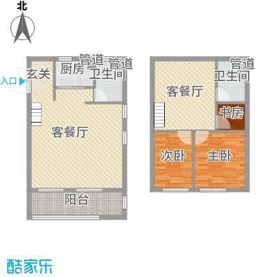 新梅御香山97.00㎡LOFT-B户型3室3厅2卫1厨
