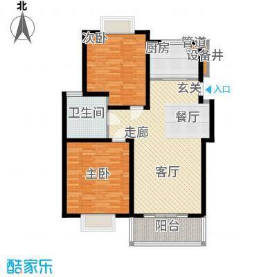扬州印象花园97.00㎡扬州印象花园户型图A2户型2室2厅1卫1厨户型2室2厅1卫1厨