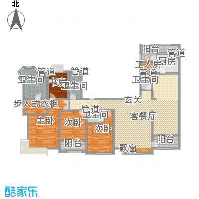 新梅御香山267.00㎡A户型5室2厅4卫1厨