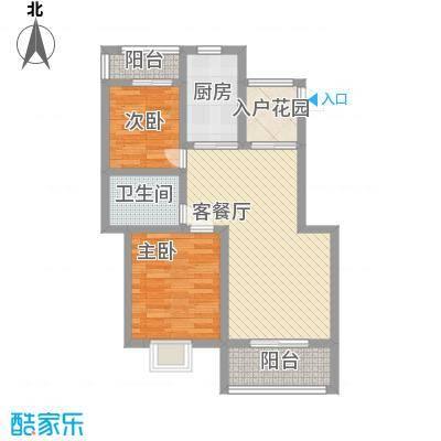 丽景花园92.53㎡丽景花园户型图标准层A户型2室2厅1卫1厨户型2室2厅1卫1厨