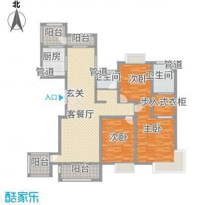 新梅御香山185.00㎡B户型3室2厅2卫1厨