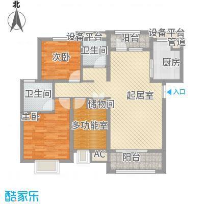 江阴五洲国际广场118.36㎡江阴五洲国际广场户型图E户型3室2厅2卫1厨户型3室2厅2卫1厨