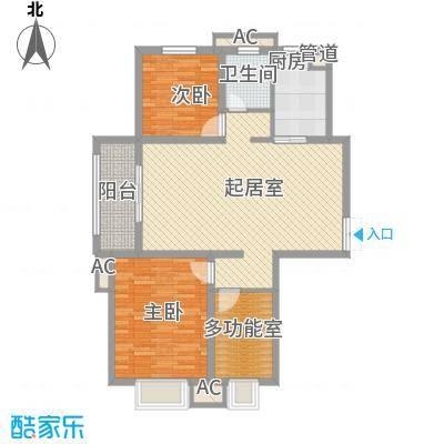 江阴五洲国际广场108.56㎡江阴五洲国际广场户型图A户型2室2厅1卫1厨户型2室2厅1卫1厨