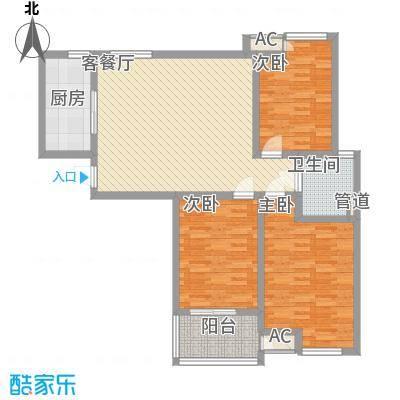 桃花源123.02㎡桃花源户型图13#E户型3室2厅1卫1厨户型3室2厅1卫1厨