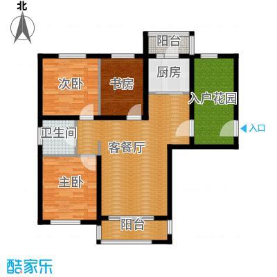 世纪学庭118.24㎡E4户型3室1厅1卫1厨