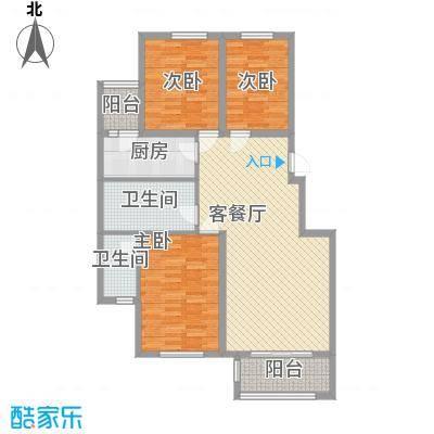 美和蓝湾125.00㎡美和蓝湾户型图乙户型125㎡3室2厅1卫1厨户型3室2厅1卫1厨