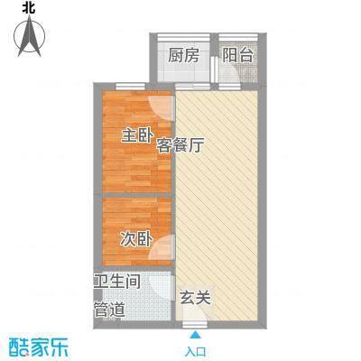 祈福海湾53.04㎡A户型2室2厅1卫1厨