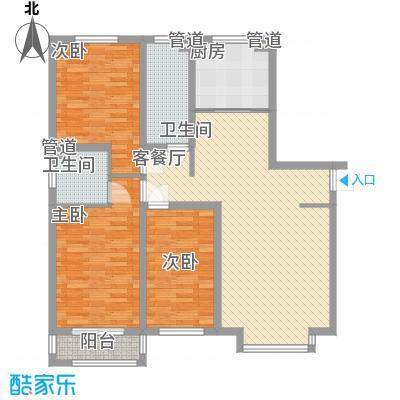 丽景盛园131.00㎡丽景盛园户型图C1户型3室2厅2卫1厨户型3室2厅2卫1厨