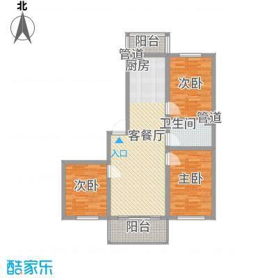 左岸春天115.20㎡左岸春天户型图A户型3室1厅1卫1厨户型3室1厅1卫1厨