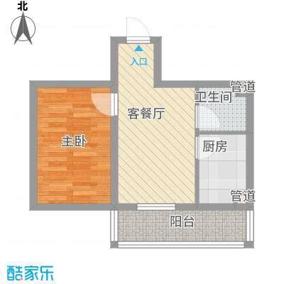 亿达帝景52.00㎡亿达帝景户型图多层B户型1室1厅1卫1厨户型1室1厅1卫1厨
