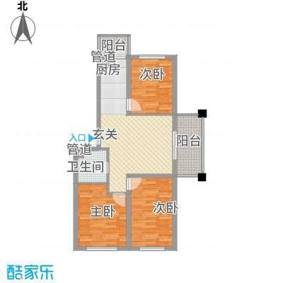 亿达帝景94.00㎡亿达帝景户型图多层E户型3室1厅1卫1厨户型3室1厅1卫1厨