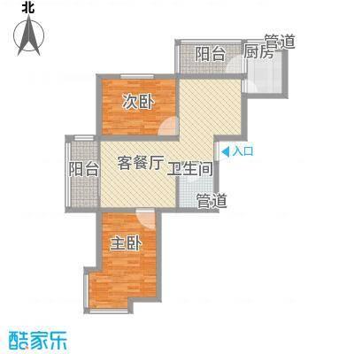 亿达帝景101.00㎡亿达帝景户型图高层A1户型2室2厅1卫1厨户型2室2厅1卫1厨