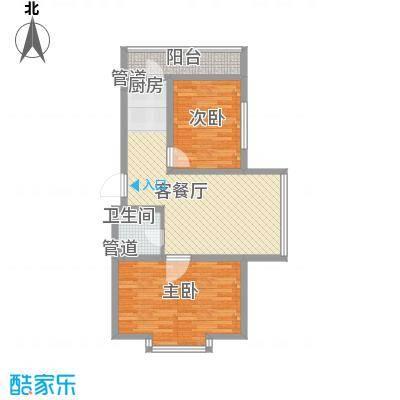 新龙城88.43㎡新龙城户型图高层C户型2室1厅1卫1厨户型2室1厅1卫1厨