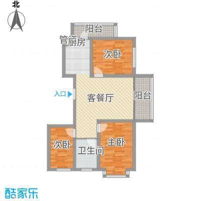 新龙城103.65㎡新龙城户型图高层H户型3室1厅1卫1厨户型3室1厅1卫1厨