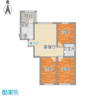 亿达帝景111.00㎡亿达帝景户型图高层E1户型3室2厅1卫1厨户型3室2厅1卫1厨