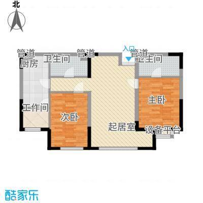 哈佛特区76.00㎡哈佛特区户型图中间2户户型2室2厅2卫1厨户型2室2厅2卫1厨