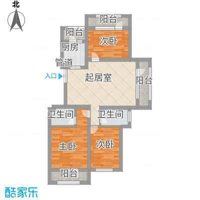 伸马托斯卡纳85.53㎡伸马托斯卡纳户型图户型H3室2厅2卫1厨户型3室2厅2卫1厨