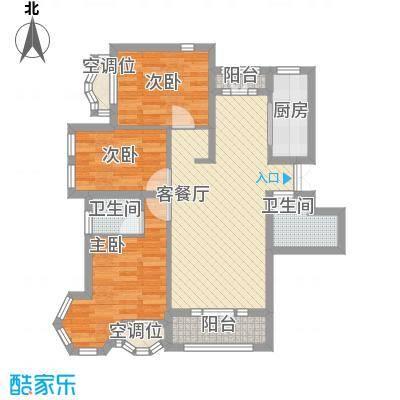 浦江国际96.94㎡浦江国际户型图A7#C户型图3室1厅2卫1厨户型3室1厅2卫1厨
