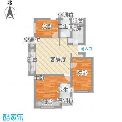 浦江国际98.94㎡浦江国际户型图B11#D户型图3室1厅2卫1厨户型3室1厅2卫1厨