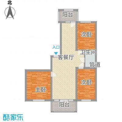 富佳新天地78.00㎡富佳新天地户型图E-3户型3室2厅1卫1厨户型3室2厅1卫1厨